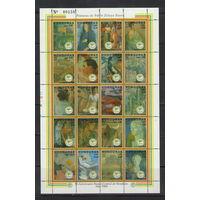 Гондурас Картины 2000 год чистый полный номерной лист из 20-ти марок