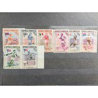 Доминиканская республика 1957 год. Легкоатлеты-чемпионы Олимпийских игр (серия из 8 марок)