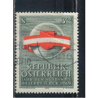 Австрия Респ 1969 Год австрийцев за рубежом #1306