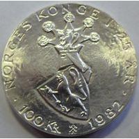 Норвегия 100 крон 1982 года. Серебро. Нечастая! Штемпельный блеск! Состояние UNC!