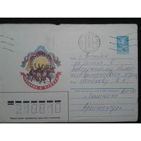 1985 праздник Севера олени прошло почту