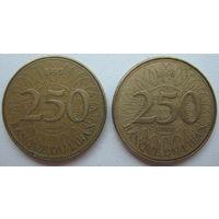 Ливан 250 ливров 1995, 1996 гг. Цена за 1 шт. (u)