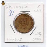 Доминикана - 1 песо 2000 года - 1