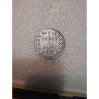 Монета 3/4   5 злот поделка