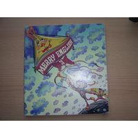 Книга стихов на английском языке