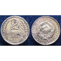 W: СССР 2 копейки 1930, герб - 6 лент (974)