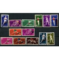 Испания - 1960 - Спорт (номинал 40 с повреждением) - 13 марок. Гашеные. Старт с 5 коп. (Лот 66o)