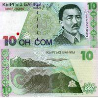 Киргизия  10 сом 1997 год  UNC