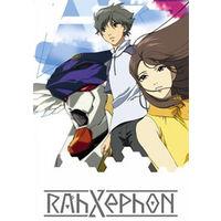 Ра-Зефон [ТВ]  / RahXephon TV  DVD5