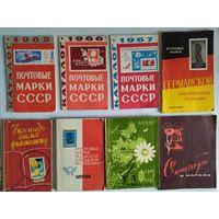 Книги ,каталоги по филателии