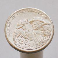Австралия 20 центов 2005 60 лет со дня окончания Второй Мировой войны