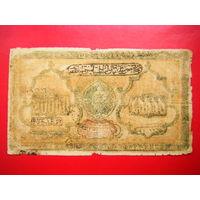 20 000 рублей 1921г. Бухарская Советская Народная Республика.