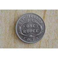 Сейшельские острова/Сейшелы/ 1 рупия 1972