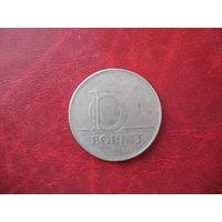10 форинтов 1995 года Венгрия