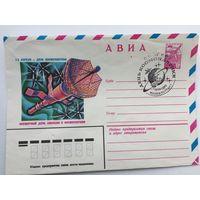 1980 ХМК со СГ. День космонавтики ( Москва почтамт)