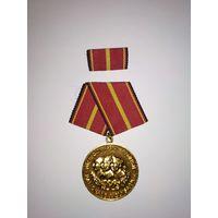 Медаль за отличную службу армии ГДР