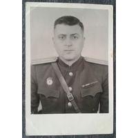 Фото офицера. 1950-е. 8х12 см