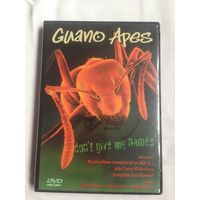 РАСПРОДАЖА DVD! GUANO APES - DON'T GIVE ME NAMES