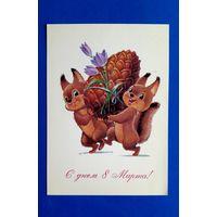 В. Зарубин. С днем 8 Марта! Белки с ананасом. 1988 г. Чистая.