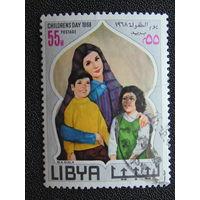 Ливия 1968 г. Семья.
