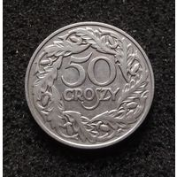 Польша, 50 грошей 1923