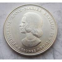 Дания, 5 крон, 1964, серебро