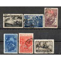 Великая Отечественная война СССР 1942 год 6 марок