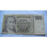 Югославия 100 динар 1996г.   распродажа