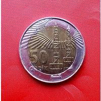 88-01 Азербайджан, 50 гяпиков 2006 г.