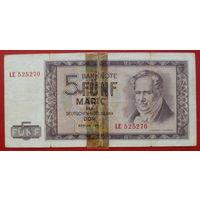 ГДР. 5 марок 1964 года.