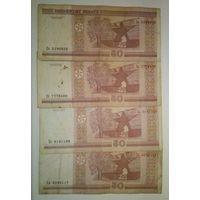 50 рублей 2000. Се, Сз, Хк, Хл