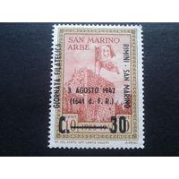 Сан-Марино 1942 надпечатка фил. выставка полная серия