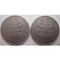 Кения 1 шиллинг 1971, 1978 гг. Цена за 1 шт. (g)