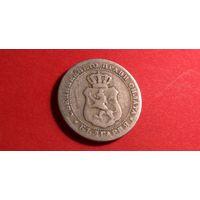 10 стотинок 1888. Болгария.