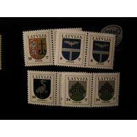 Латвия 1995 гербы городов МИХ 399-402
