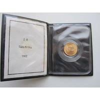 ЮАР, 2 рэнда, 1962, золото