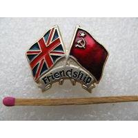 Знак. Советско - Английская дружба. Флаги СССР-Великобритания