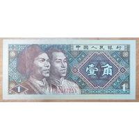 1 жао (джао) 1980 года - Китай - UNC