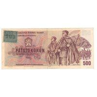 Чехословакия 500 крон 1973 года. С маркой. Состояние XF+!