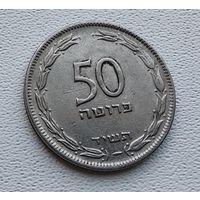 Израиль 50 прут, 1954 магнетик, гладкий гурт 2-15-24
