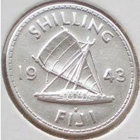 Фиджи, 1 шиллинг 1943 года, Ag 900/ 5,655 грамма