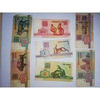 Белорусские рубли 1992 года.