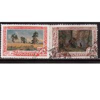 СССР-1948 (Заг.1175-1176)   гаш. , И.Шишкин