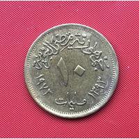 75-04 Египет, 10 миллим 1973 г.