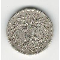 Австро-Венгрия 10 филлеров 1916 года. Сохран!