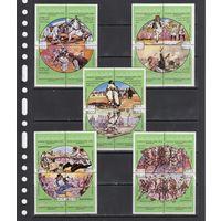 Лошади Скачки Борьба Национальные виды спорта 1980 Ливия Джамахирия MNH полная серия 20 м зуб