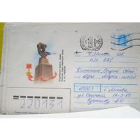 РОССИЯ 1992 Хмк почта Гастелло