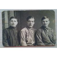 Фото трех юношей. 1930 г. 5.5х8 см