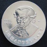 YS: ГДР, 20 марок 1974, 250-летие Иммануила Канта, философа, серебро, KM# 53