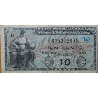 США 10 центов 1951 Военный сертификат, серия 481, KL#M23